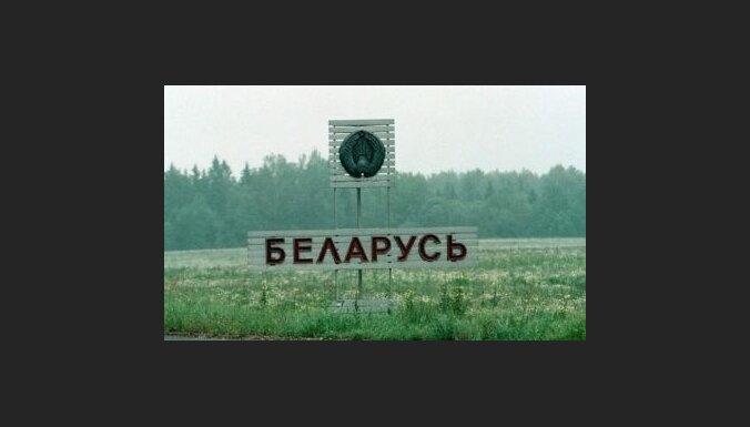В Беларуси продолжают похищать оппозиционеров
