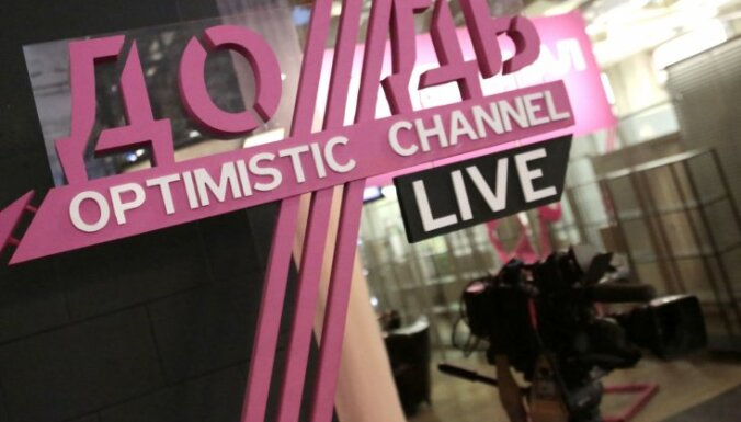 """Российские СМИ и музыканты устроили акцию против закона об """"иноагентах"""""""