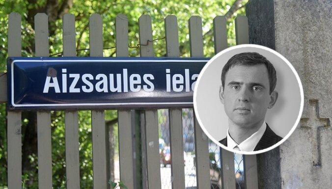 В Риге у Братского кладбища застрелен администратор неплатежеспособности Мартиньш Бункус