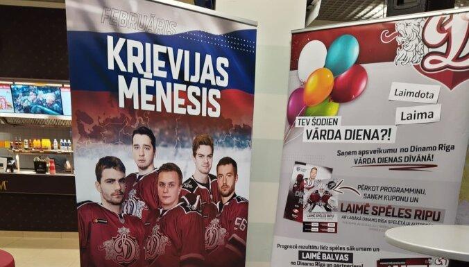 Aculiecinieks neizpratnē par 'Krievijas mēnesi'; 'Dinamo' aicina nemeklēt politisko zemtekstu