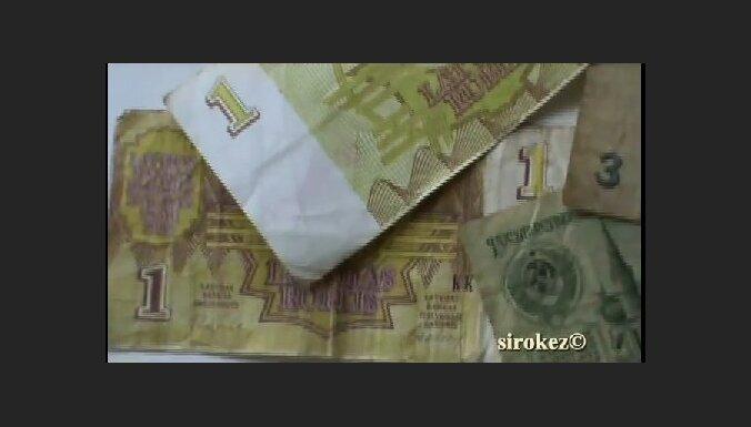 Эволюция денег: рубль, латвийский рубль, лат (видео)