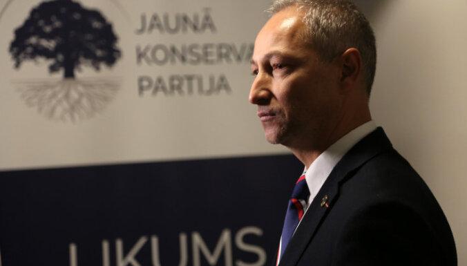 """НКП готова отказаться от """"реформаторской"""" идеи объединить правоохранительные органы Латвии"""