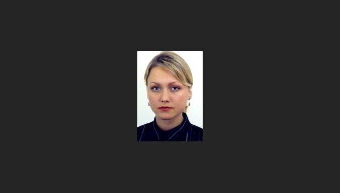 В Греции пропала 29-летняя гражданка Латвии