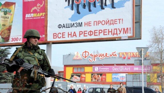 """Латвия заявила, что продолжит политику непризнания """"российского Крыма"""""""
