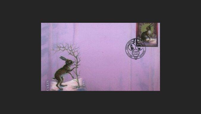 Заяц и волк пополнили серию почтовых марок