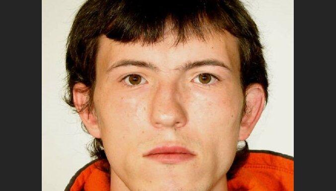 Полиция разыскивает пропавшего без вести 22-летнего мужчину