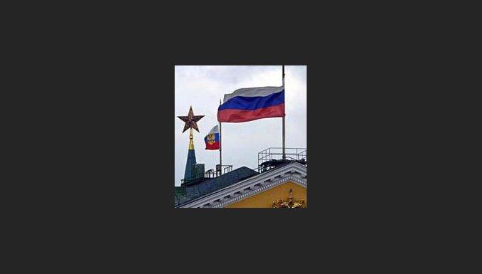 Москва, флаги