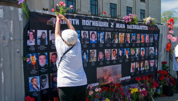 Пять лет одесской трагедии в Доме профсоюзов. Что известно на данный момент?