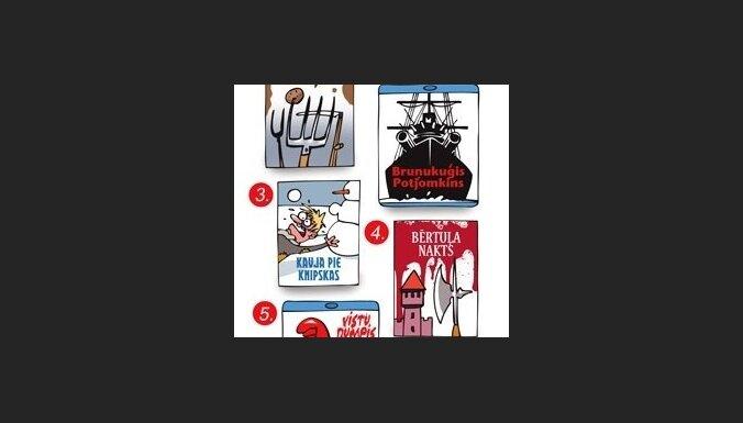 TOP5 популярных книг и фильмов