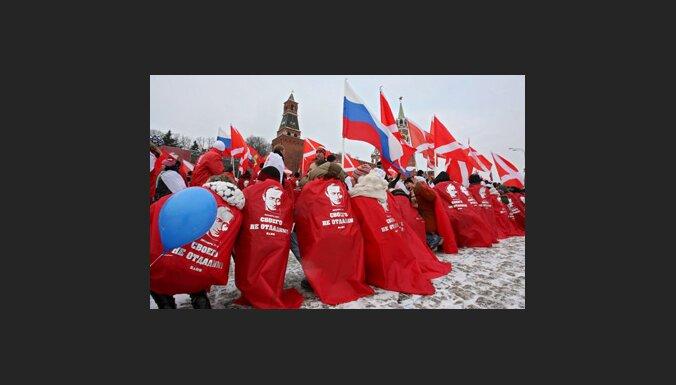 Красная площадь, 2 декабря