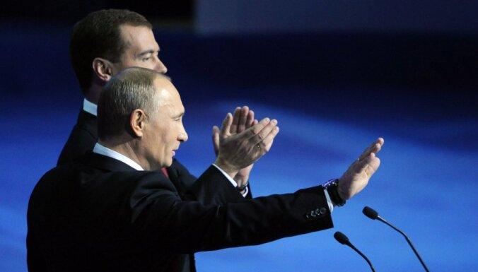 Единоросы проголосовали за выдвижение Путина в президенты