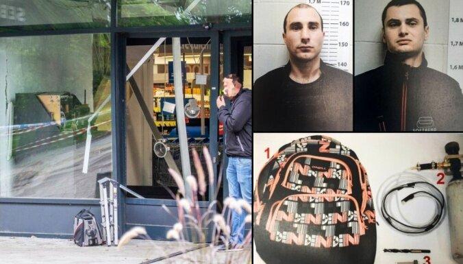ФОТО, ВИДЕО. Молдаване взрывают в Эстонии банкоматы. Их поймали по дороге в Латвию