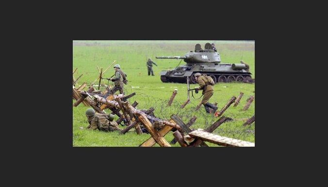 Бои под Киевом