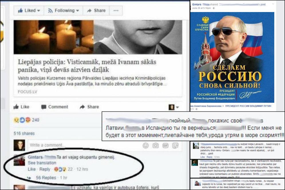 """""""Так и надо семье оккупантов"""". Смерть Вани Берладина вызвала вакханалию в соцсетях"""