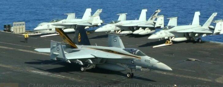 СМИ: переброска авианосца США в Средиземное море — это сигнал для России