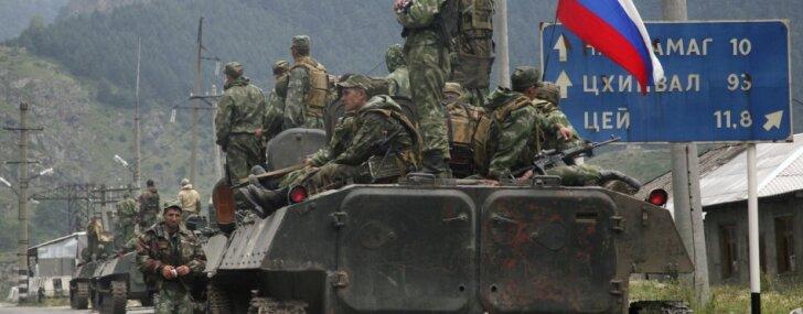 США призвали Россию вывести войска из Абхазии и Южной Осетии