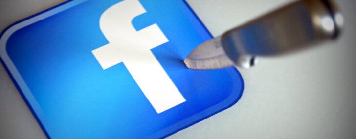 Facebook удалил подозрительные аккаунты. Связаны ли они с Россией?