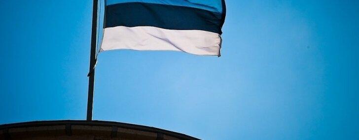 CERN padome aicina Igauniju sākt iestāšanās sarunas