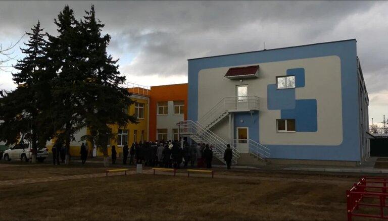 Par ES līdzekļiem rekonstruētais bērnudārzs 'Зіронька' Berdjanskā, Ukrainā