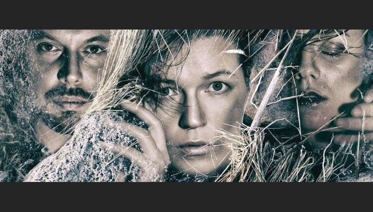 Grupa 'Zāle' izziņo debijas albuma 'Viņa' prezentācijas koncertu