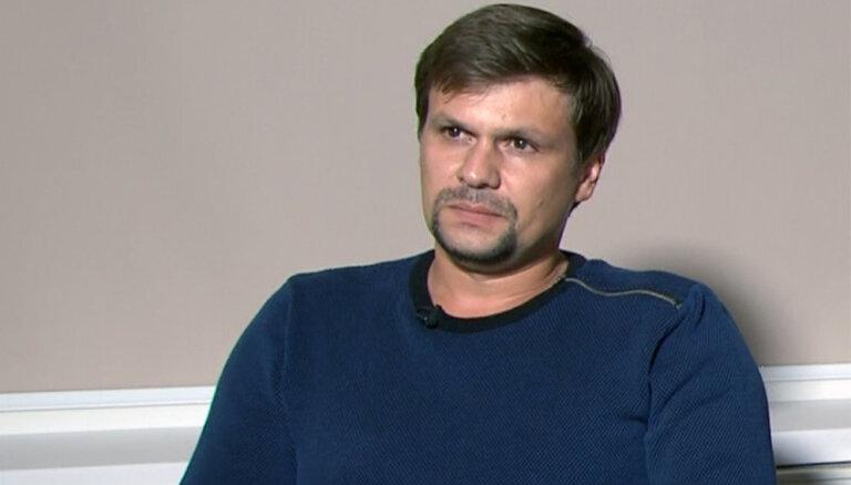 """Издание """"Проект"""" сообщило подробности о паспорте Руслана Боширова"""