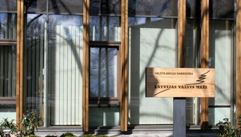 'Latvijas valsts meži' 2020.gadā nopelnījis 62,39 miljonus eiro