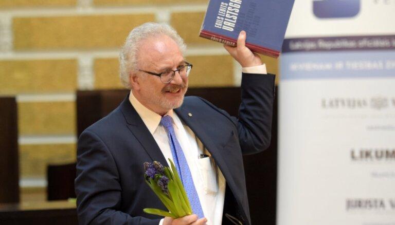 Коалиция официально выдвинула кандидатуру Левитса на пост президента