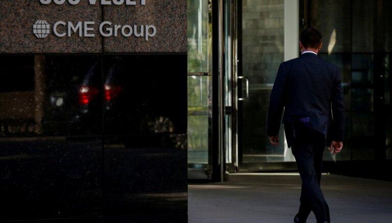 Крупнейший оператор фьючерсных бирж начал торги контрактами на биткоин