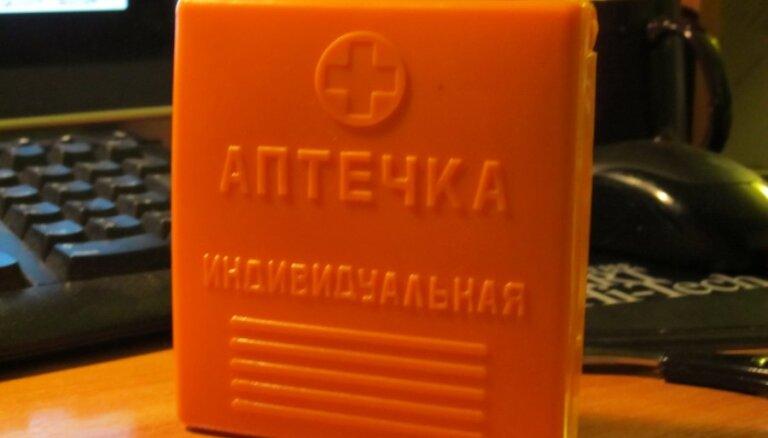 23 февраля: Аптечка индивидуальная... помните? (видео)