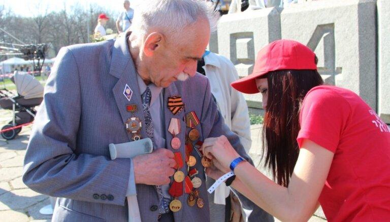 Президент Латвии провозгласил закон о статусе участника Второй мировой войны