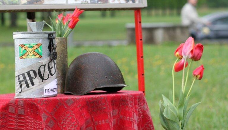 Жителей Латвии призвали наконец прекратить войну