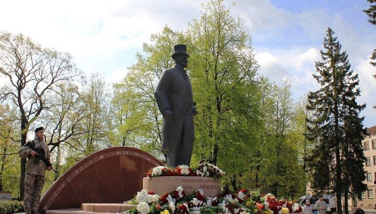 Foto: Neatkarības dienas svinības Jelgavā