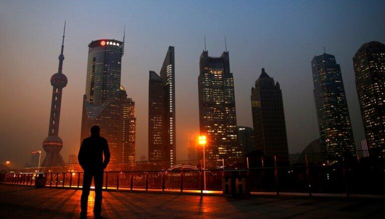 Рейтинг Китая снижен впервые с 1999 года