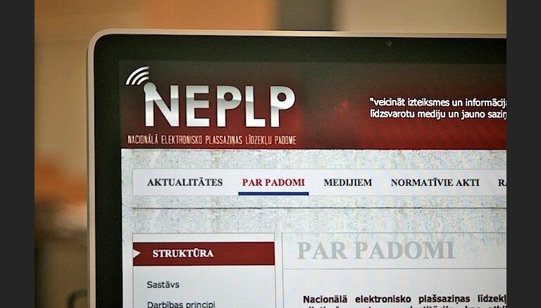 Cilvēktiesību komisijai paredzēts uzticēt lemt par NEPLP iespējamiem pārkāpumiem