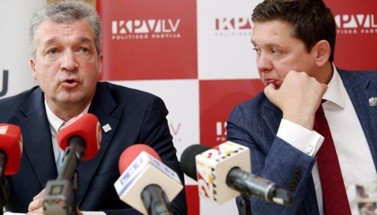БПБК продолжает расследовать незаконное финансирование KPV LV