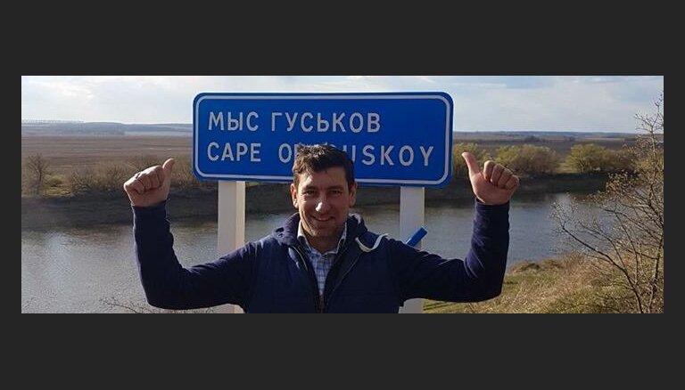 В России впервые назвали географический объект в честь хоккеиста
