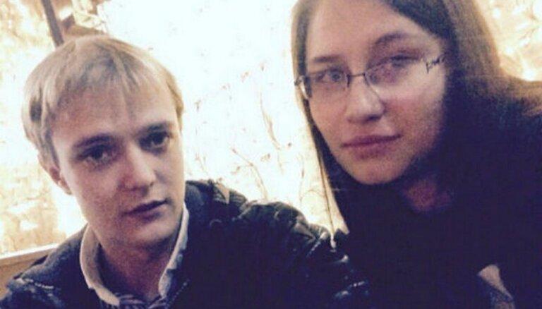 Сын Сергея Зверева надеется, что отец придет на его свадьбу