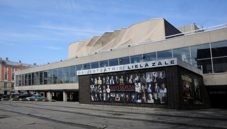 Сквер театра Dailes за 1,495 млн евро благоустроит предприятие Kvinta BCL