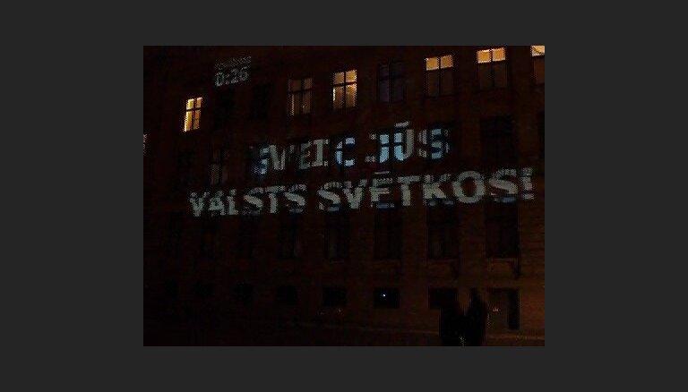 Rīgas raksti