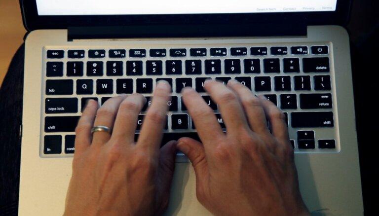Инспекция оштрафовала 40 нарушителей за неправильное обращение с личными данными: штрафы - до 2000 евро