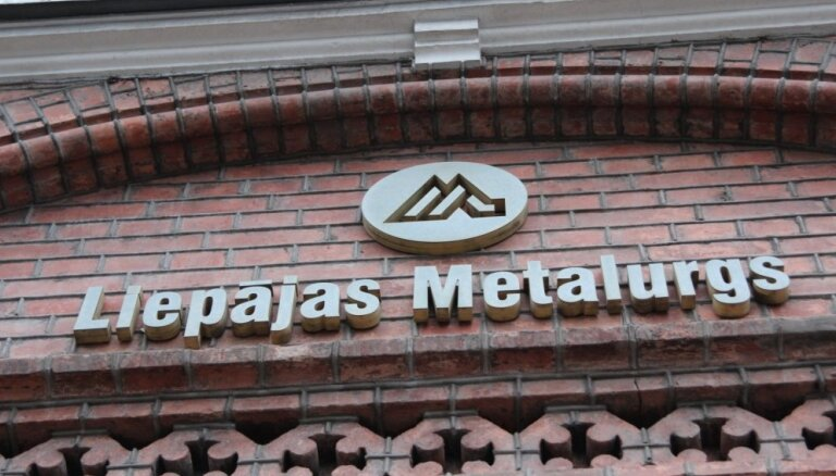 Первая партия продукции KVV Liepājas metalurgs будет направлена в Алжир