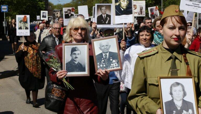 """9 мая вновь пройдет акция """"Бессмертный полк"""" в Риге и крупных городах"""