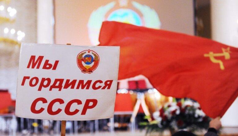 Экс-помощник Горбачева назвал причину распада СССР