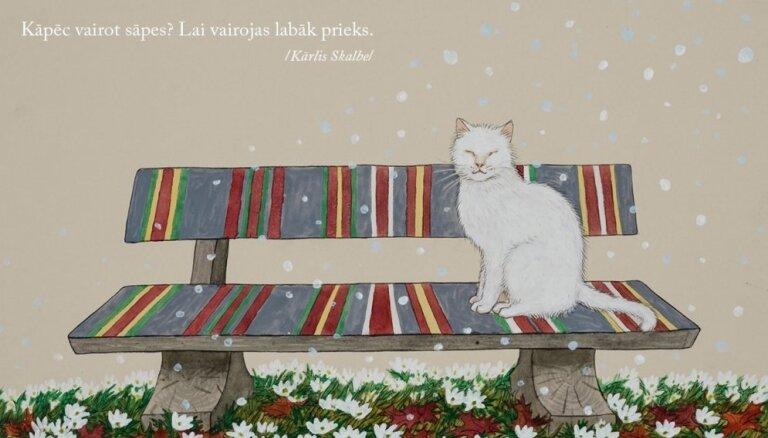 Izdota mākslinieces Ievas Jurjānes ilustrētā Skalbes pasaka 'Kaķīšu dzirnavas'