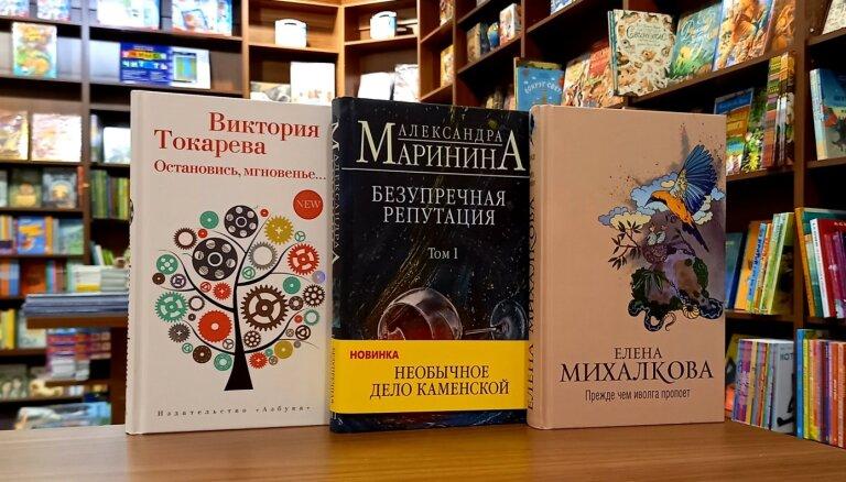 Книги недели: Каменская снова в деле, исчезновение в Карелии и рассказы о прошлом