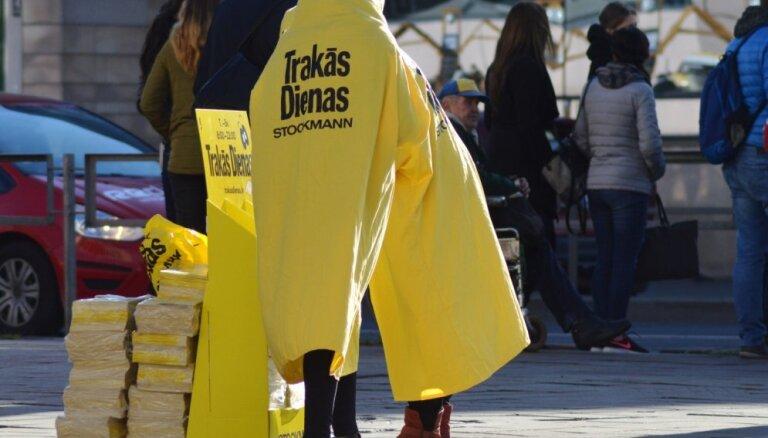 Отравление работников Stockmann: в блоке общественного питания найдены нарушения гигиены