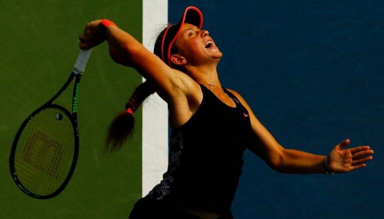 Алена Остапенко одержала самую громкую победу в карьере