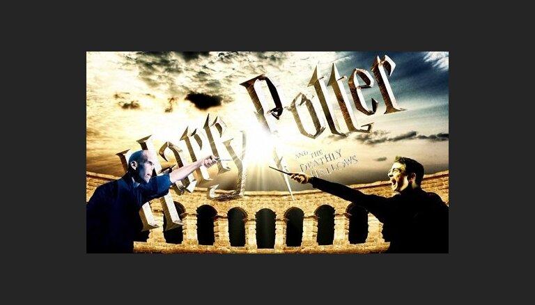 В Великобритании объявили Ночь Гарри Поттера