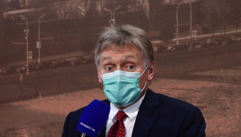 """Кремль ответил на расследование Навального о """"дворце Путина"""""""