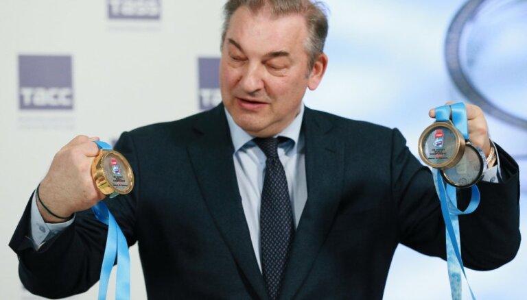 В Москве презентовали медали хоккейного ЧМ-2016